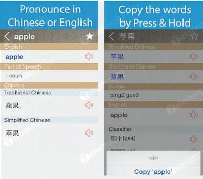 Download Chinese English Dictionary Cho Android - Ứng dụng