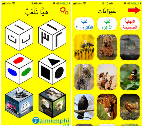 play and learn arabic