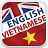 download English to Vietnamese 2.3.0