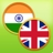 download ProLingo English Hindi Talking Dictionary 2.0