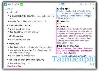 KOOL Dictionary