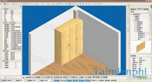 EWDraw CAD Component
