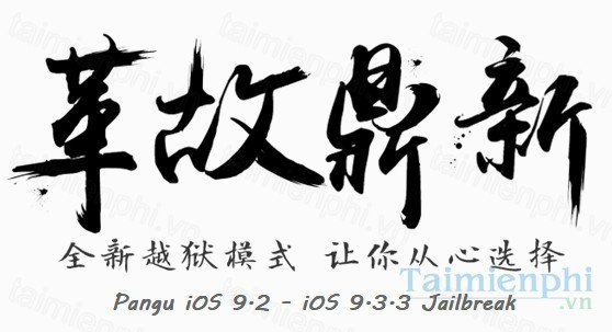 download pangu9