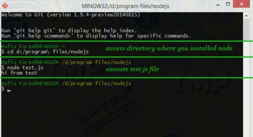 Node.js for Mac