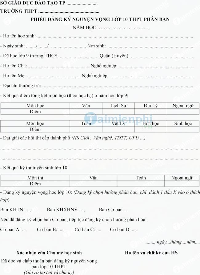 Mẫu phiếu đăng ký nguyện vọng lớp 10 THPT phân ban
