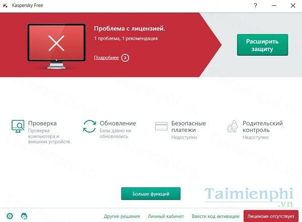 download kaspersky free