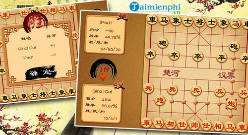 download Chinese Chess