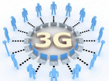 Kiểm tra dung lượng 3G các nhà mạng Viettel, Mobiphone, Vinaphone 4