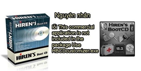 sua loi this commercial application is not included in the package us