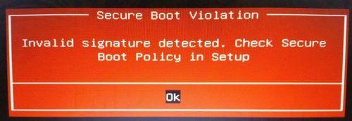 Cách bật tắt UEFI Secure Boot trên BIOS 1