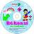download Bé Họa Sĩ 1.0
