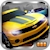 download Drag Racing Cho Android