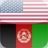 download English to Pashto Dictionary for Android