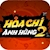 download Hỏa Chí 2 Mobile Cho Android