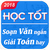 download HocTot cho Android