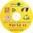 download Kiểm tra và ôn luyện kiến thức lý 11 7.0