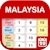 download Malaysia Calendar Cho Android