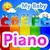 download My baby Piano Cho Android