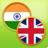 download ProLingo English Hindi Talking Dictionary 2.0