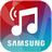 download Samsung Audio Remote for Android 1.3.7