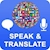 download Speak and Translate Cho Android